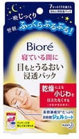 KAO «Biore» Ночные увлажняющие маски с лифтинг эффектом для кожи вокруг глаз, 14 шт.