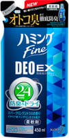 KAO «Hamming Fine Deo» Кондиционер для белья с дезодорирующим эффектом, с ярким цитрусовым ароматом, запасной блок, 450 мл.