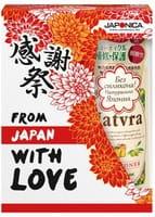 SPR JAPAN «Natvra» Набор подарочный «Энрэй» по уходу за волосами (шампунь + кондиционер).