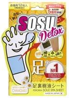 SOSU «Detox» Детокс-патчи для ног с ароматом ромашки, 6 пар.