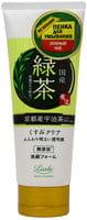 Cosmetex Roland Пенка для умывания с зелёным чаем, 120 г.