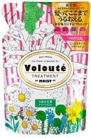 Japan Gateway «Voloute» Кондиционер для волос «Увлажнение», запасной блок, 360 мл.