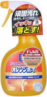 """Daiichi """"Funs Orange Boy"""" Сверхмощный очиститель для дома, с ароматом апельсина, 400 мл."""
