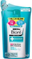 """KAO """"Men's Biore"""" Пенящееся мыло для тела с противовоспалительным и дезодорирующим эффектом, с ароматом свежести, запасной блок, 380 мл."""