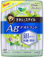 KAO «Laurier Beautiful Style» Ежедневные гигиенические прокладки с дезодорирующим эффектом и ионами серебра, аромат свежих трав, 62 шт.