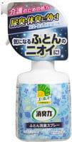 ST «Deodorant Force» Дезодорант-нейтрализатор неприятных запахов для одеял и матрасов «Свежесть», 370 мл.