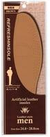 Fudo Kagaku Стельки для классической мужской обуви (коричневые, кожзам) 24-28 см.