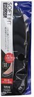 """Fudo Kagaku """"Soft Fit"""" Мягкие анатомические стельки для спортивной обуви, с антибактериальным эффектом (чёрные) 25-28 см."""