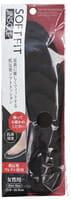 Fudo Kagaku «Soft Fit» Мягкие анатомические стельки для спортивной обуви, с антибактериальным эффектом (коричневые) 23-26 см.