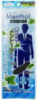 Fudo Kagaku Мужские дышащие стельки с ароматом ментола, 24-28 см.