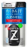"""KAO """"Men's Biore"""" Deodorant Z"""" Дезодорант-антиперспирант с антибактериальным эффектом, аромат цитрусовых, ролик 55 мл."""