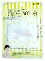 SUN SMILE «Pure Smile Luxury» Расслабляющая маска для лица, с микрочастицами лунного камня, 1 шт.