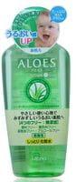 """Utena """"Aloes"""" Увлажняющий и освежающий лосьон, с экстрактом алоэ вера, 240 мл."""