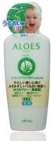 UTENA «Aloes» Увлажняющее молочко, с экстрактом алоэ вера, 160 мл.