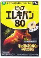 "PIP ""Elekiban 80"" Магнитный пластырь, 12 шт."