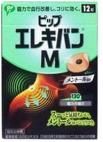 """PIP """"Elekiban 130"""" Магнитный пластырь, с ментолом, 12 шт."""