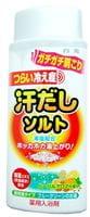 """Hakugen """"Bath King"""" Соль для ванны, на основе морской соли, 450 г."""