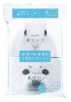 NEPIA «Funny Noses» Бумажные двухслойные носовые платки, 4х12 шт.
