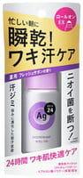 SHISEIDO «Ag Deo24» Роликовый дезодорант-антиперспирант с ионами серебра, с ароматом свежести, 40 мл.