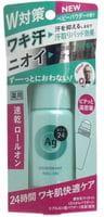SHISEIDO «Ag Deo24» Роликовый дезодорант-антиперспирант с ионами серебра, с лёгким цветочным ароматом присыпки, 40 мл.