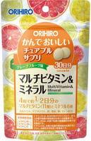 """Orihiro БАД Мультивитамины и минералы со вкусом тропических фруктов """"Орихиро"""", 120 таблеток."""