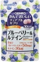 """Orihiro БАД Комплекс для глаз """"Орихиро"""", 120 таблеток."""