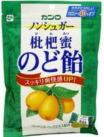 Kanro Леденцы без сахара для профилактики боли в горле с медом мушмулы, мягкая упаковка 90 гр.