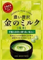 Kanro Молочная карамель со вкусом зеленого чая матча, мягкая упаковка 70 гр.