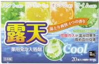 Fudo Kagaku Соль для ванны на основе углекислого газа с охлаждающим эффектом и ароматом мяты, грейпфрута, апельсина и лайма, 20 таблеток по 40 гр.