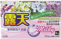 """Fudo Kagaku """"Milky"""" Молочная соль для ванны на основе углекислого газа с успокаивающим эффектом и ароматами шалфея, ромашки, розмарина и лаванды, 16 таблеток по 40 гр."""