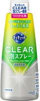 KAO «Kyukyutto» Пенящееся средство для мытья посуды с лёгким ароматом грейпфрута, запасной блок, 300 мл.
