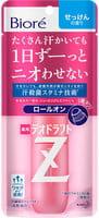 KAO «Biore Deodorant Z» Роликовый дезодорант-антиперспирант с антибактериальным эффектом, с ароматом свежести, 40 мл.
