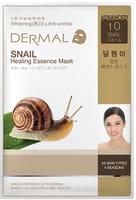 Dermal «Snail» Коллагеновая маска двойного действия «Премиум» с профессиональной концентрацией слизи улитки, 1 шт.