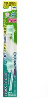 Hukuba Dental Сменные головки для ионной зубной щётки с фтором классической, средней жёсткости, 2 шт.