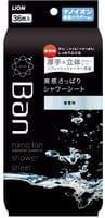 LION «Refresh Shower Sheets» Дезодорант-антиперспирант нано-ионный для всего тела в форме салфеток, без запаха, 36 шт.