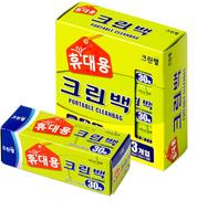 Cleanwrap Пакеты фасовочные в рулоне, 25х35 см, 3 х 30 шт.