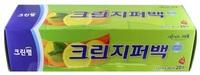 Cleanwrap Плотные полиэтиленовые пакеты на молнии, 25х30 см, 20 шт.