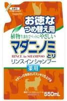 Earth Chemical Шампунь-кодиционер против клещей и блох для собак и кошек, сменная упаковка, 550 мл.