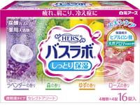 HAKUGEN «Hers Bath Labo» Увлажняющая соль для ванны с восстанавливающим эффектом на основе углекислого газа, с гиалуроновой кислотой, с ароматами лаванды, леса, юдзу, розы, 16 таблеток по 45 г.