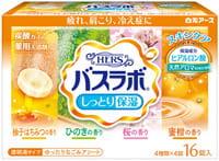 HAKUGEN «Hers Bath Labo» Увлажняющая соль для ванны с восстанавливающим эффектом на основе углекислого газа, с гиалуроновой кислотой, с ароматами медового юдзу, кипариса, сакуры, апельсина, 16 таблеток по 45 г.