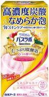 """Hakugen """"Hers Bath Labo Premium"""" Увлажняющая соль для ванны с повышенным содержанием углекислого газа, гиалуроновой кислотой и коллагеном, с ароматами жасмина, апельсина, леса, сакуры, розы, мёда, 6 таблеток по 70 г."""