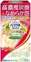 HAKUGEN «Hers Bath Labo Premium» Увлажняющая соль для ванны с повышенным содержанием углекислого газа, гиалуроновой кислотой и коллагеном, с ароматами герани, лаванды, цитруса, кипариса, ромашки, бергамота, 6 таблеток по 70 г.