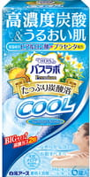 HAKUGEN «Hers Bath Labo Premium» Освежающая соль для ванны с повышенным содержанием углекислого газа, гиалуроновой кислотой и плацентой, с ароматами мяты, ананаса, плюмерии, вербены, 6 таблеток по 70 г.