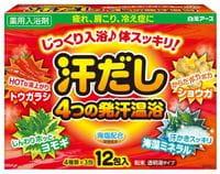 HAKUGEN «Asedashi» Согревающая соль для ванны, с экстрактами перца, имбиря, моркови, морских водорослей, 12 пакетов по 25 г.