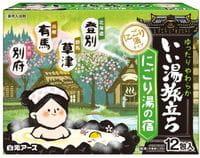 """Hakugen Увлажняющая соль для ванны """"Банное путешествие"""" с восстанавливающим эффектом, с экстрактами мандарина и коикса, с ароматами кипариса, юдзу, айвы и сакуры, 12 пакетов по 25 г."""