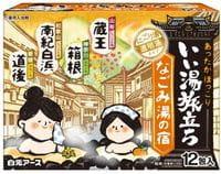 """Hakugen Увлажняющая соль для ванны """"Банное путешествие"""" с восстанавливающим эффектом, с экстрактами мандарина, коикса и дудника, с ароматами яблока, мандарина, леса и османтуса, 12 пакетов по 25 г."""