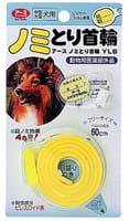 EARTH BIOCHEMICAL Ошейник против блох для крупных и средних пород собак, жёлтый, 60 см.