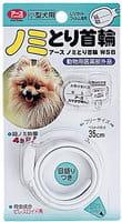 EARTH BIOCHEMICAL Ошейник против блох для мелких пород собак, белый, 35 см.