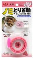 EARTH BIOCHEMICAL Ошейник против блох для кошек, розовый, 35 см.