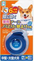 EARTH BIOCHEMICAL Ошейник против блох и для отпугивания комаров, для крупных и средних пород собак, 60 см.
